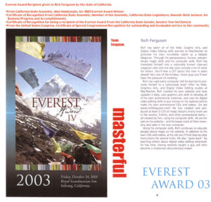 everestaward.jpg